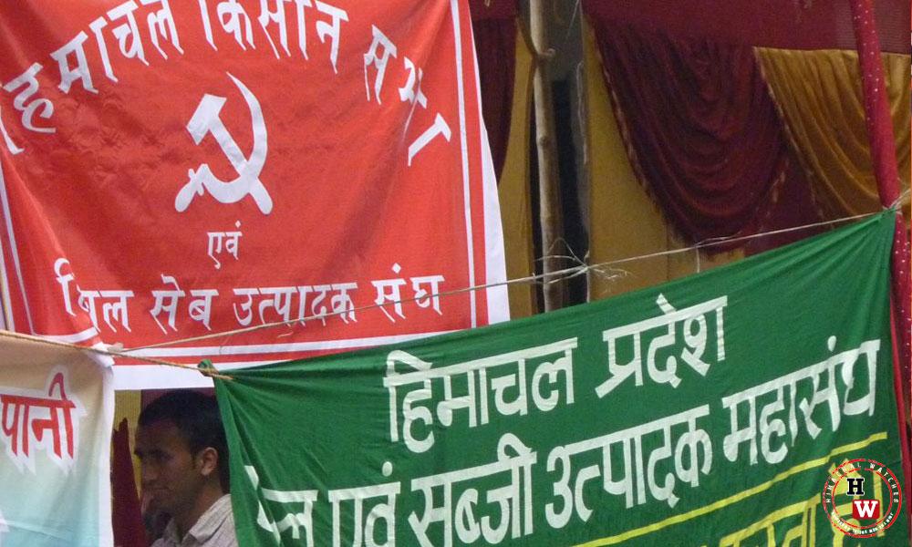 Himachal-Kisan-Sabha
