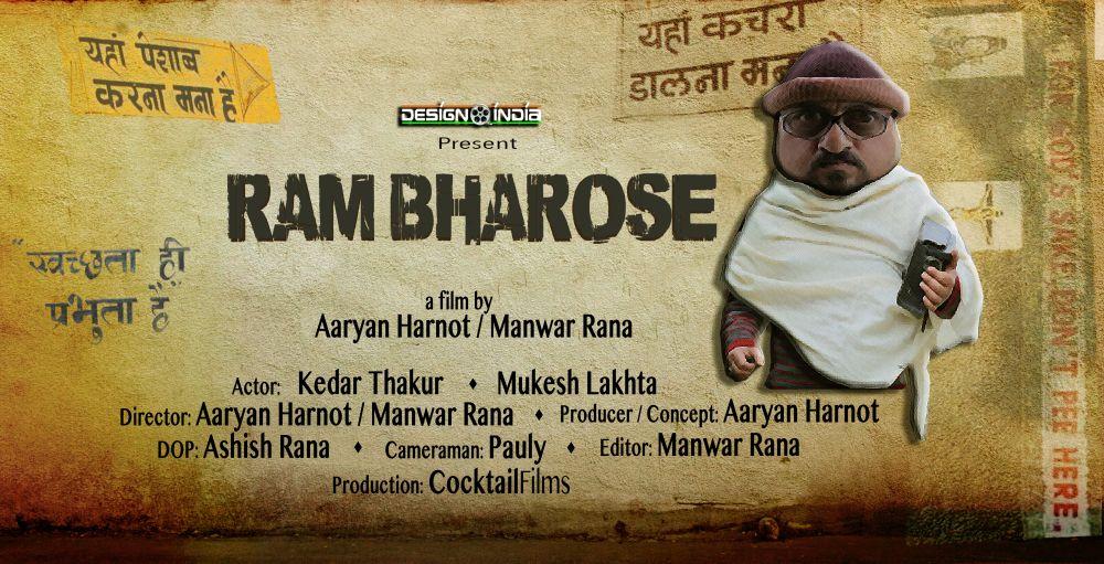 Short Film Ram Bharose