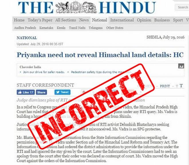 Priyanka Vadra Shimla Land purchase