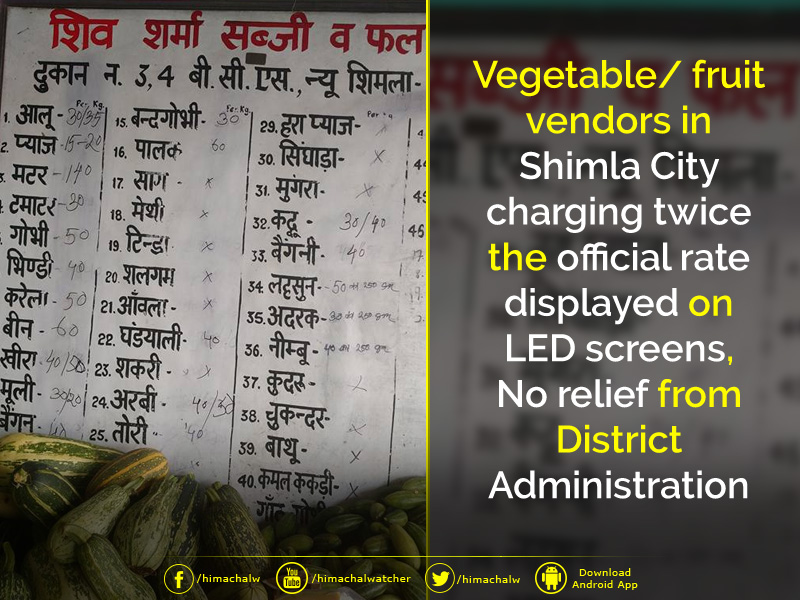 Vegetable--fruit-vendors-in-Shimla-City-charging-twice-the-official-rate-displayed-on-LED-screens