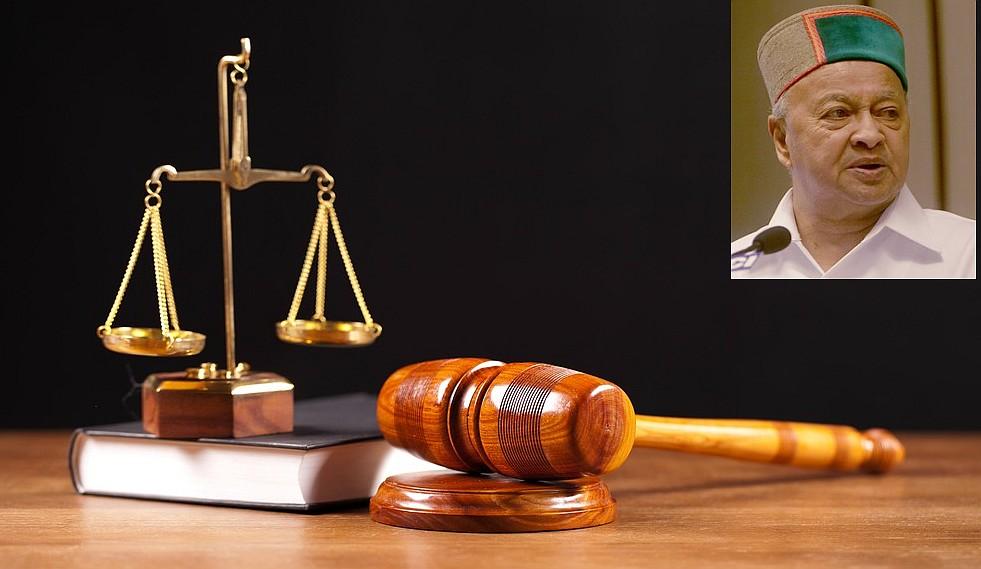 Virbhadra CBI Inquiry