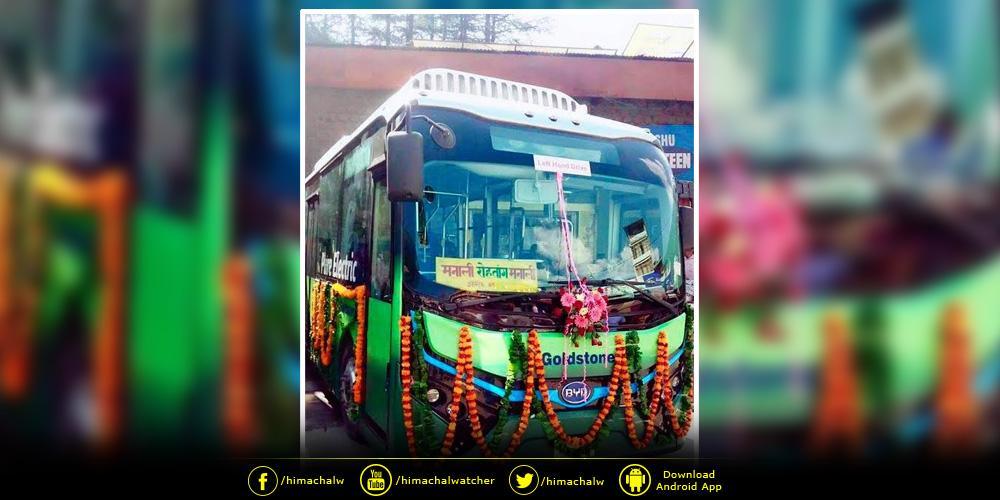HRTC Electric Bus