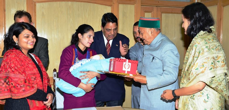 Muskaan Yojna Launched in Himachal