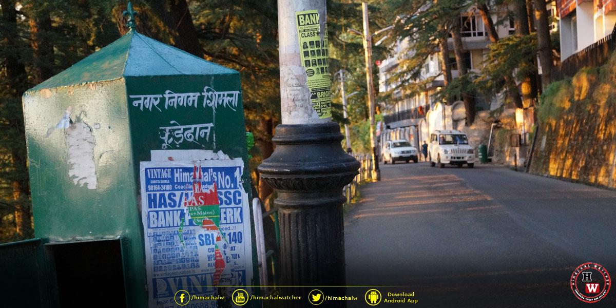 visual-pollution-near-cm-house