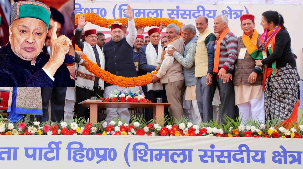 amit-shah-in-himachal-pradesh