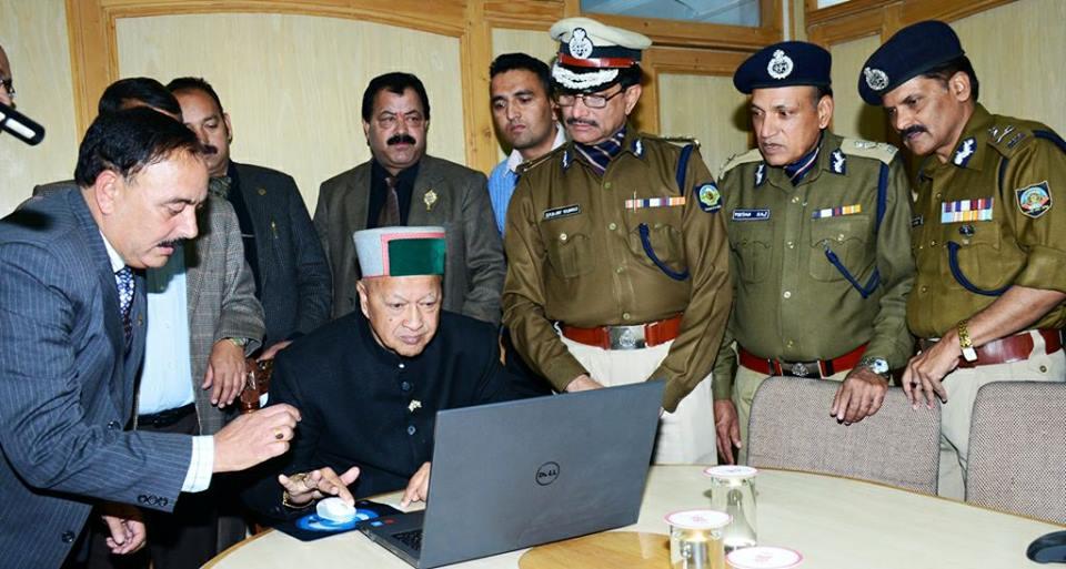 cyber-police-station-in-shimla-himachal-pradesh