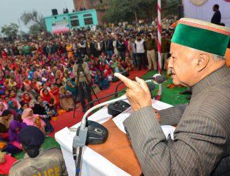 Saying 'Jai Shri Ram' does not make one a 'Parama Bhakta',  Bhagwaan not a BJP patent: Himachal CM