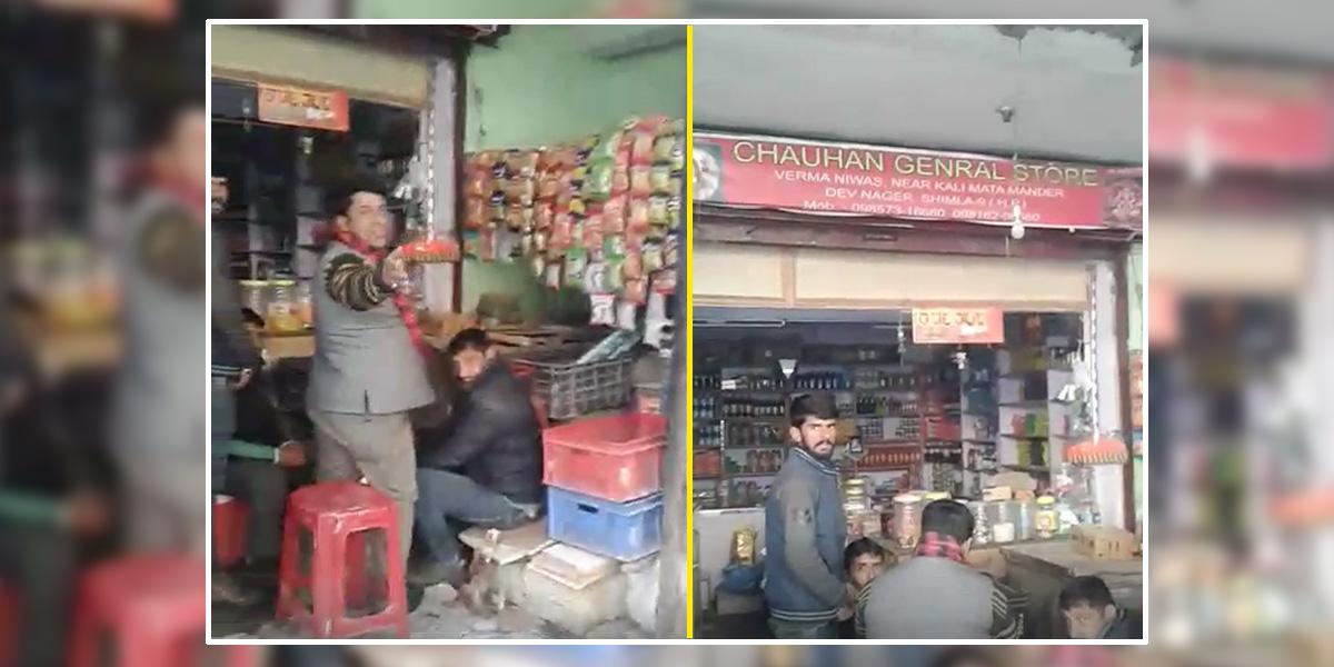 chauhan-general-store-vikas-nagar-kali-temple-shimla
