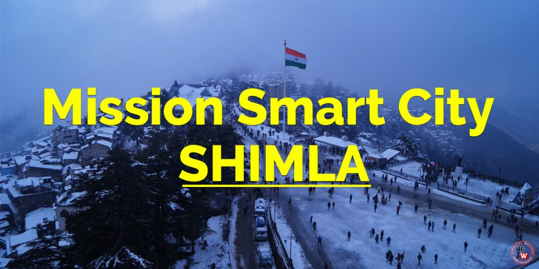 Shimla joined Smart City list got 15th position 30 cities