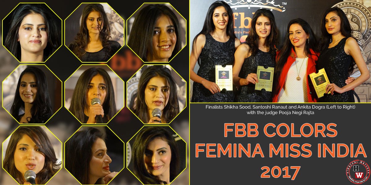 Finalists-Shikha-Sood-Santoshi-Ranaut-Ankita-Dogra-Left-to-Right-with-the--judge--Pooja--Negi--Rajta