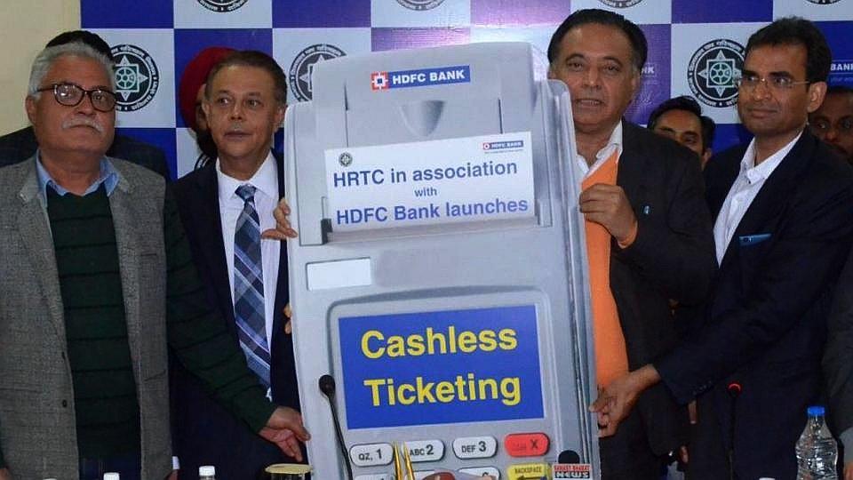 HRTC Digital Payment