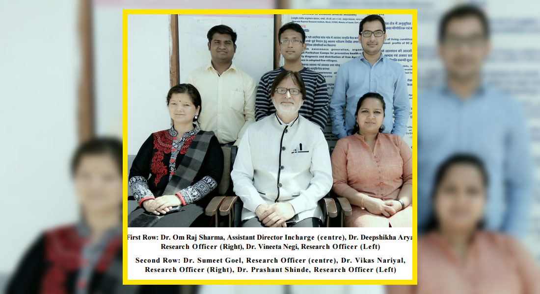 Regional Ayurveda Research Institute for Nutritional Disorders