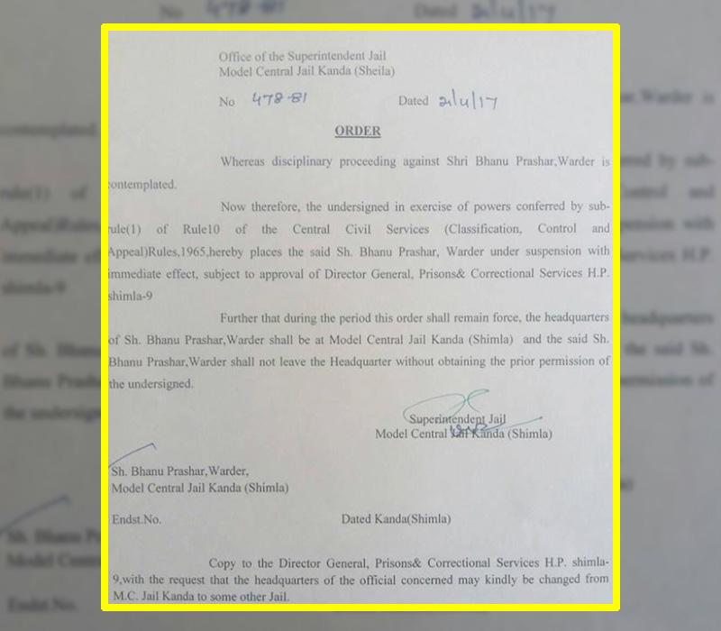 bhanu-prasher-suspension order
