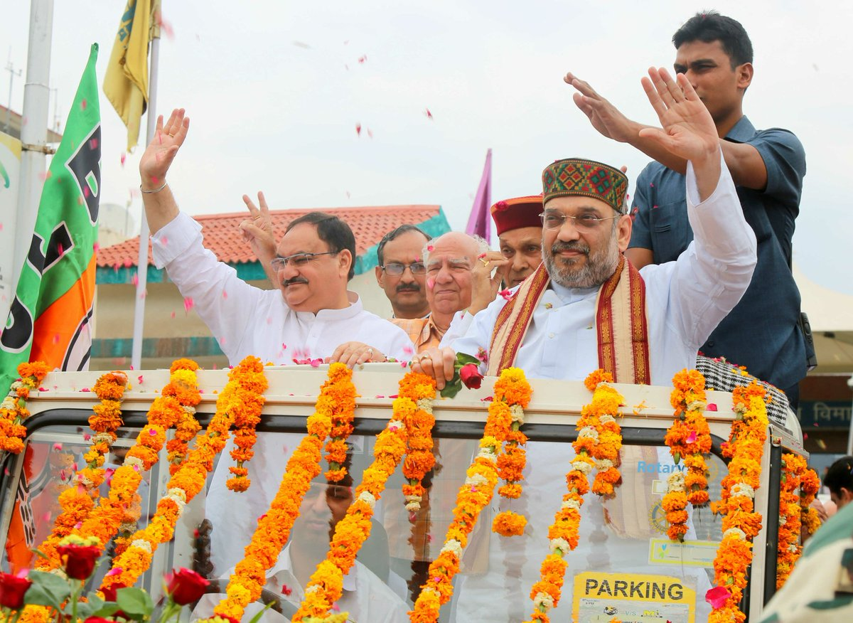Amit Shah in Palampur Himachal