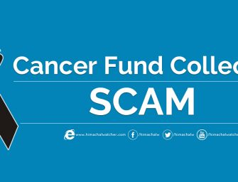 Cancer Fund Collection Scam: No inquiry against culprit teachers and NGO despite proof