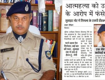 Shimla SP's name reportedly appears in suicide note along with 2 others