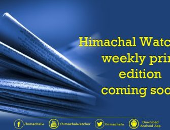 Himachal Watcher's weekly print edition coming soon, readers' suggestion and contributions invited