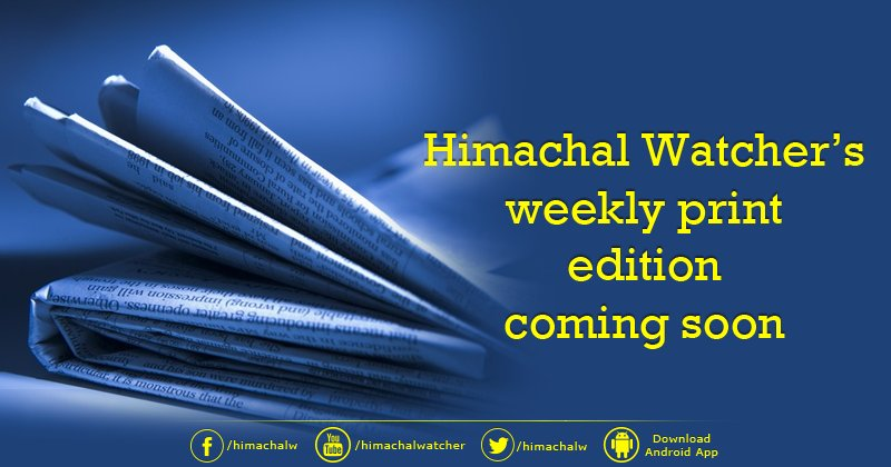 Himachal Watcher Newspaper