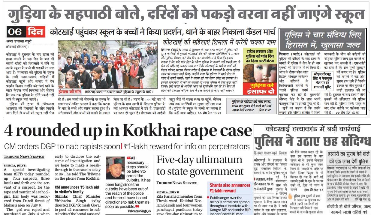 Kothkhai rape suspects