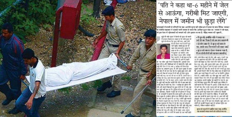 lilled kotkhai accused