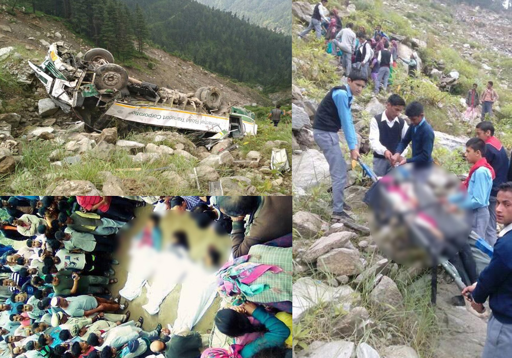 Kullu Bus Accident 2017