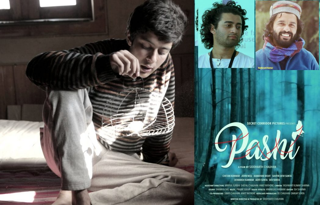 Watch Shobha Yatra Movie Eng Sub Online