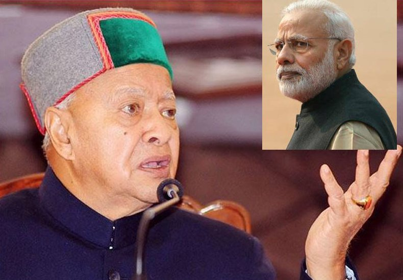 NDA funds to Himachal reduced Virbhadra