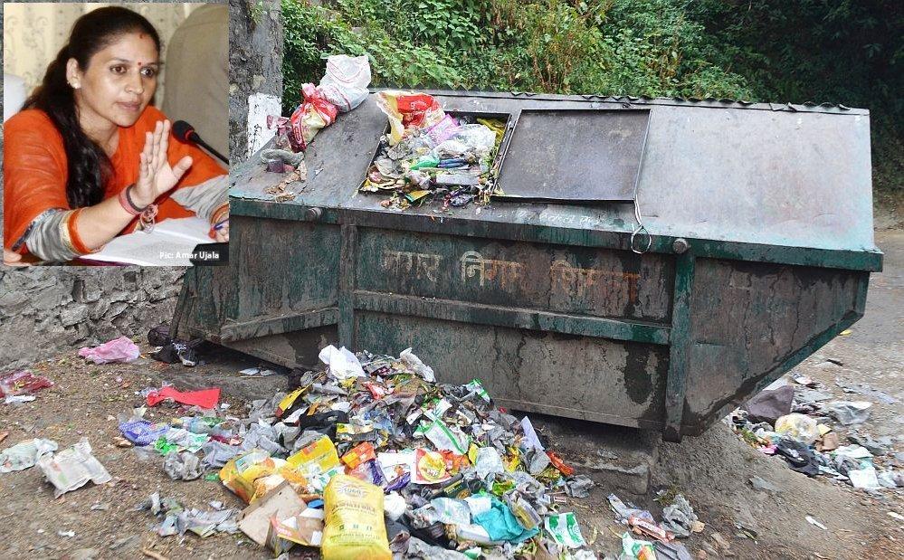 shimla door to door garbage collection
