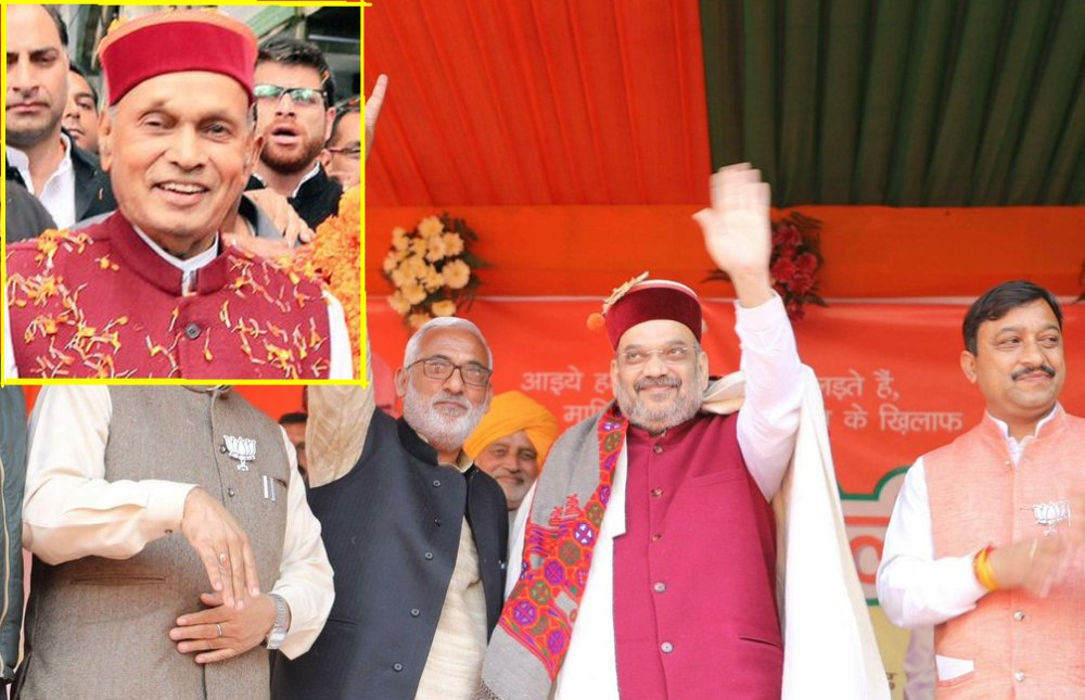 BJP CM Candidate for Himachal elections 2017