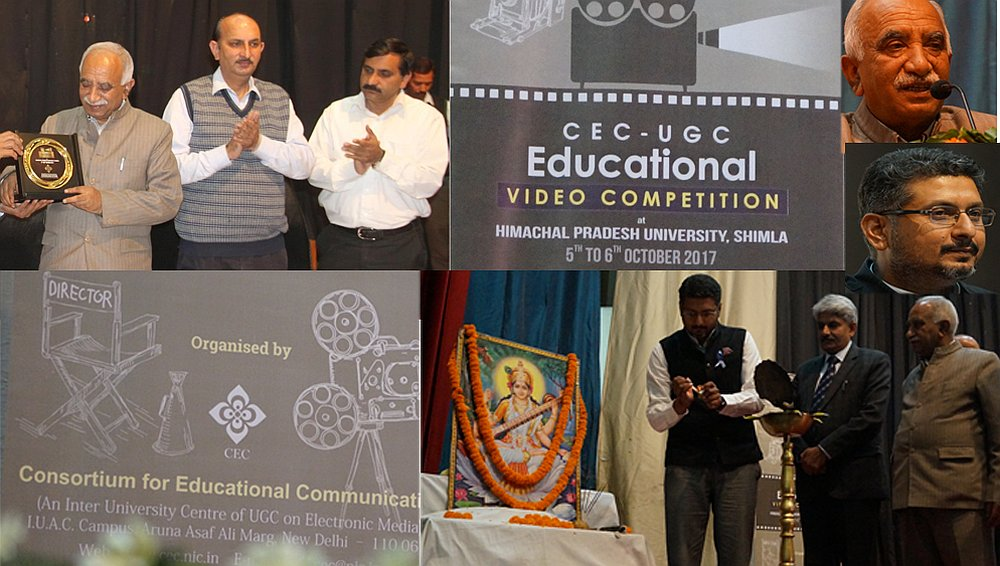 CEC Educational Video Competition at HP University feature