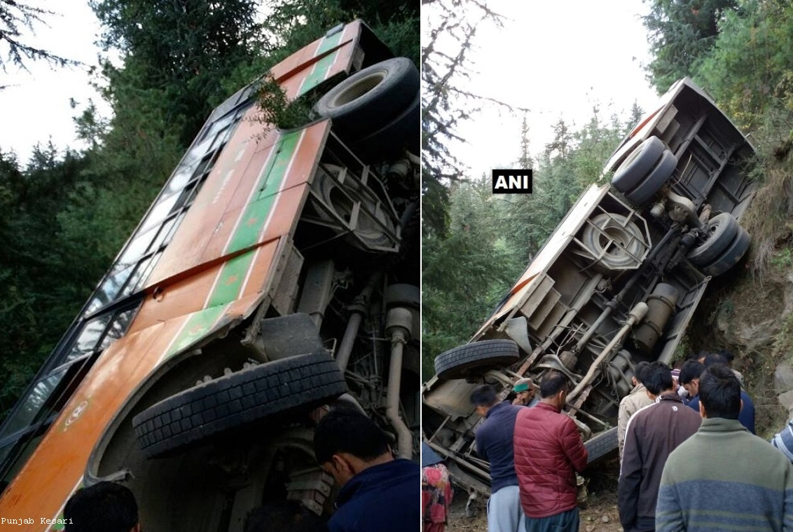 Rampur Bus accident