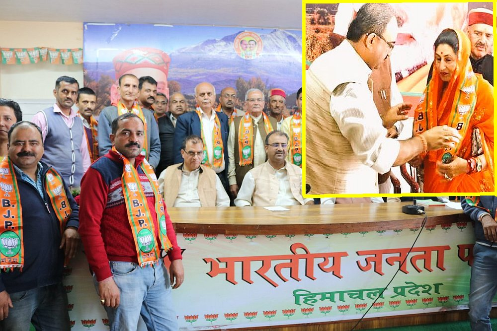 Virbhadra Relatives join BJP in Himachal Pradesh