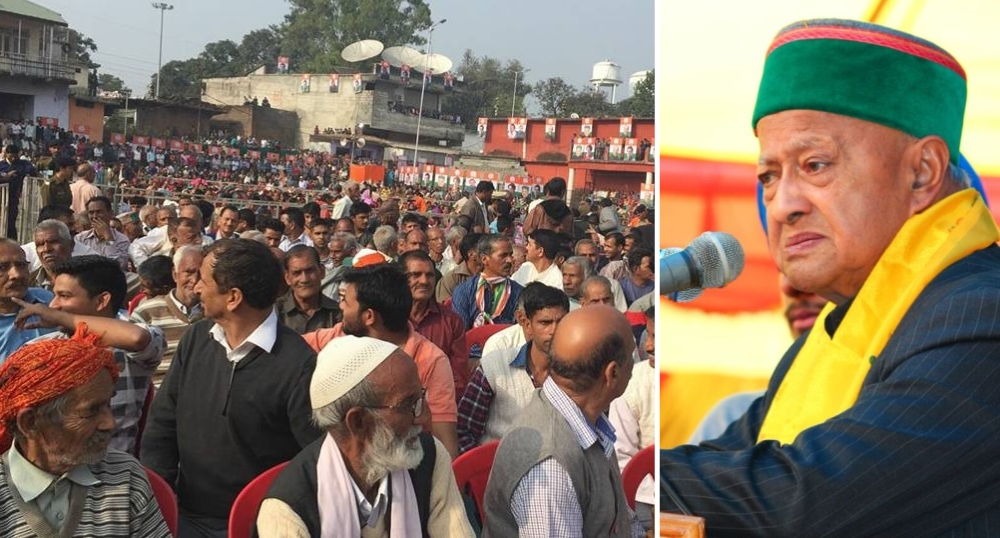 Bali for CM Slogans at Rahul Gandhi's Kangra Rally