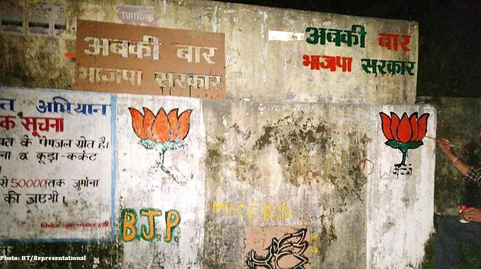 Defacing public property in Shimla