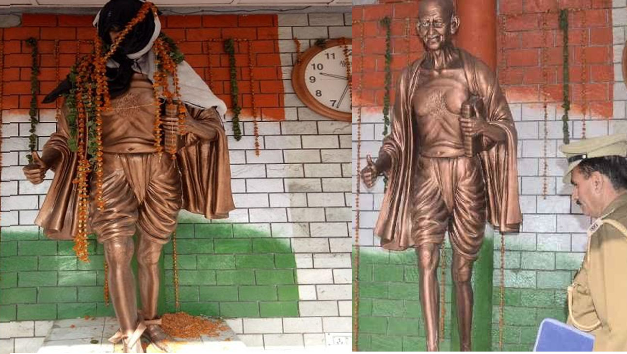 Gandhi statue defaced in Himachal's Hamirpur