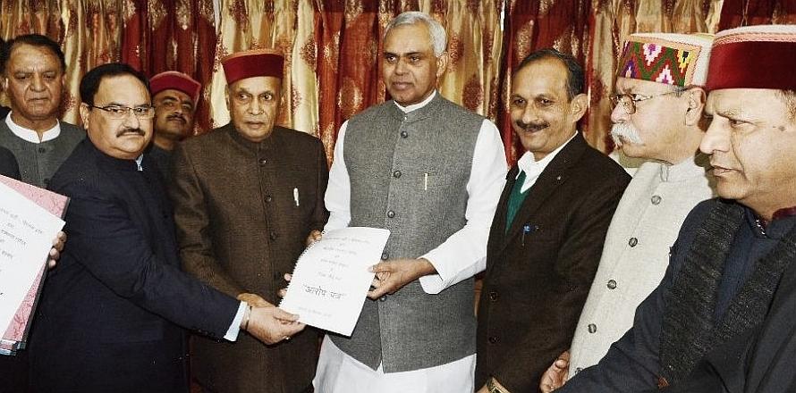 HP BJP Chargsheet against congress