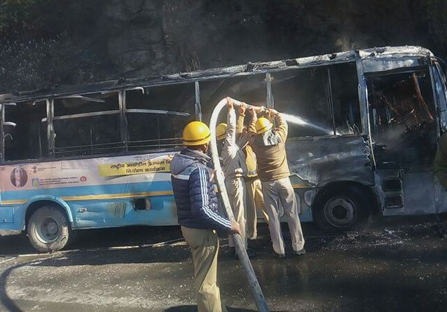 Bus Catches fire in shimla