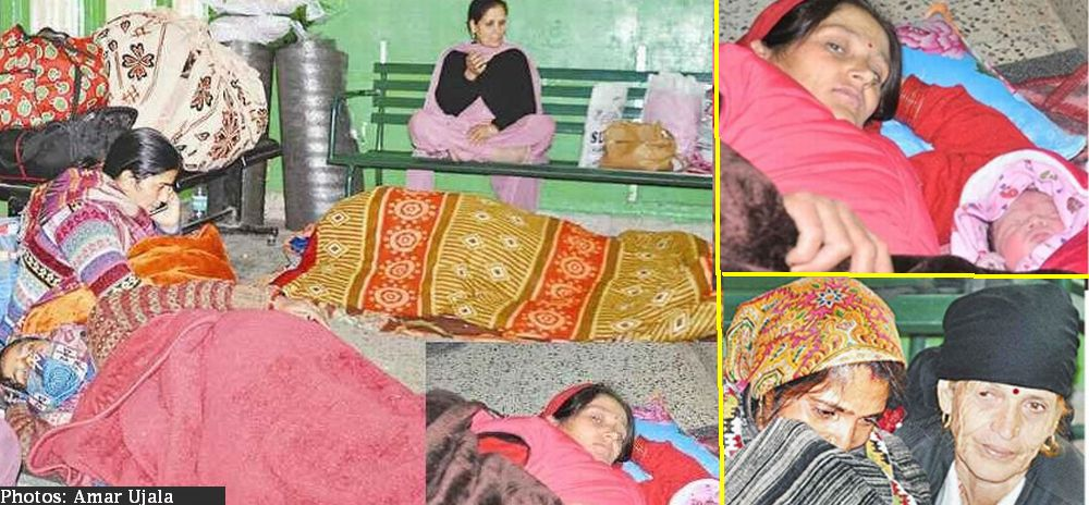 Zonal Hospital Mandi short of beds