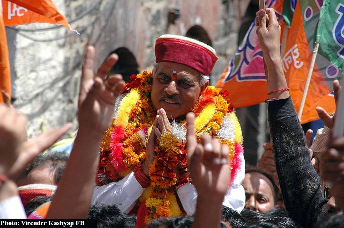 BJP Virender kashyap sting operation