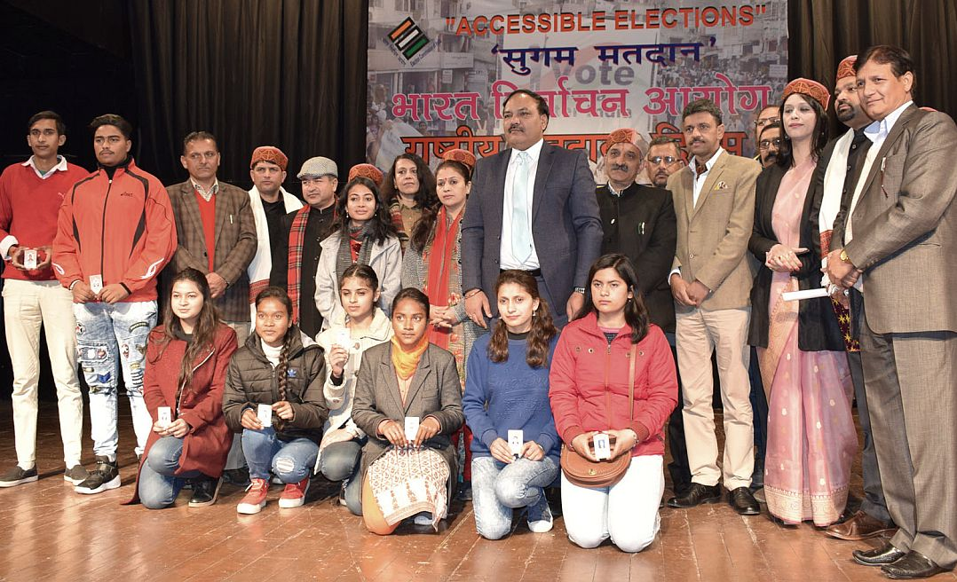 HP Election Commission Celebrate National Voters Day 2017