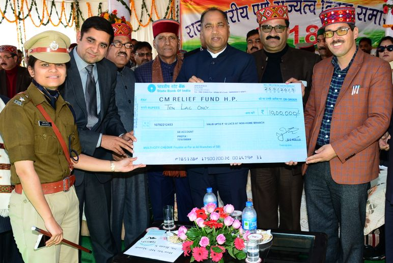 Kullu district administration cheque to CRF