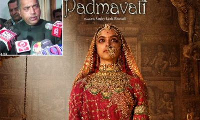 padmavati banned in himachal too