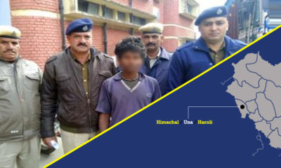 rape and murder of little girl in Haroli una