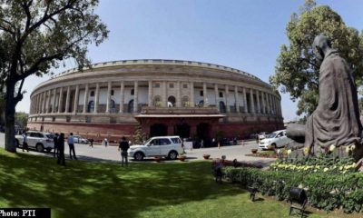 HP Rajya Sabha Elections 2018
