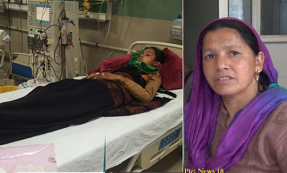 Solan girl kidney failure case