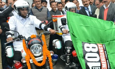 108 bike ambulance in Himachal Pradesh