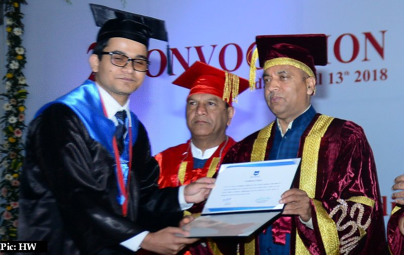 IIM Sirmaur Convocation ceremony