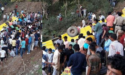 Kangra school bus accident