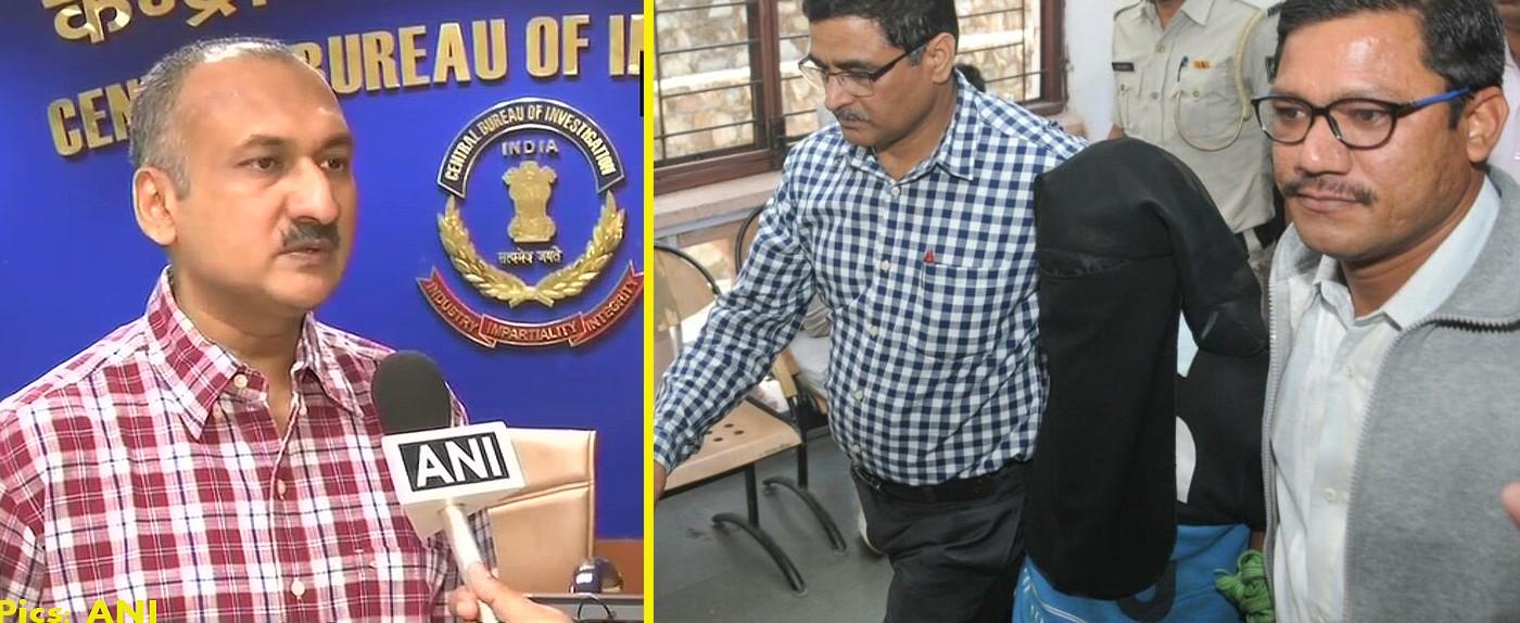 Kotkhai gudiya case solved says cbi