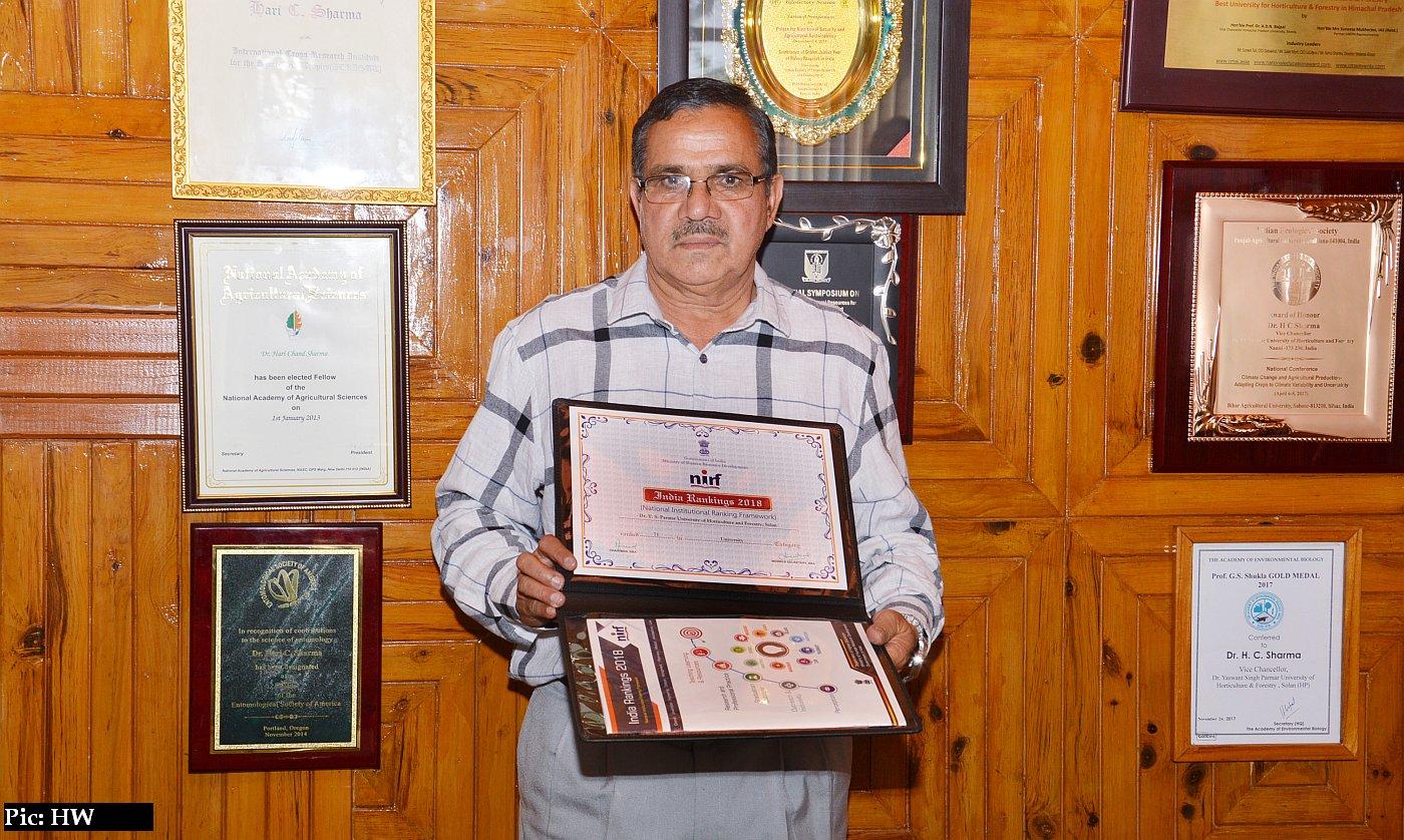 UHF Nauni ranking in India